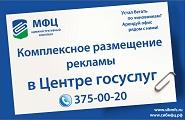 Портал упраления федеральной службы государственной регистрации кадастра